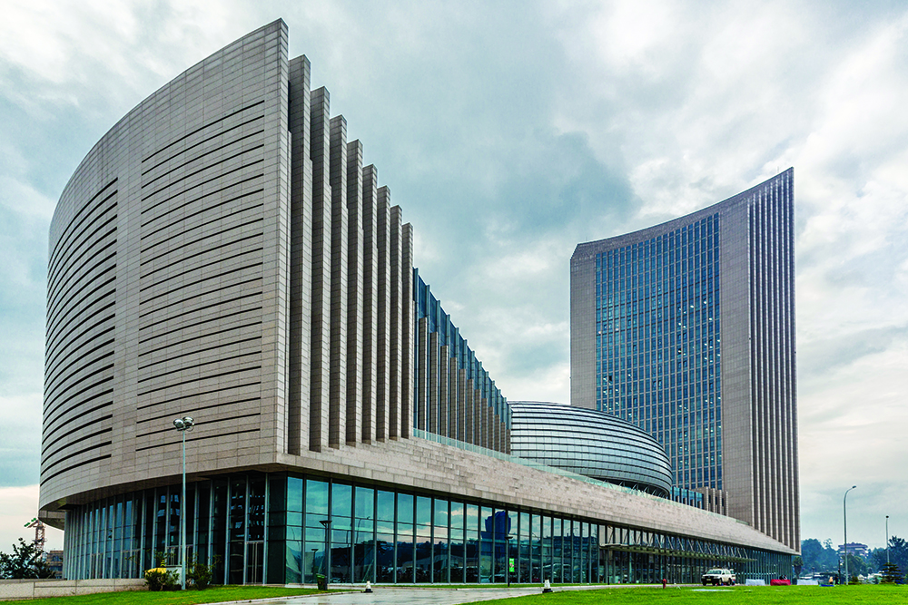 The New African Union Commission headquarters building in Addis Ababa, Ethiopia